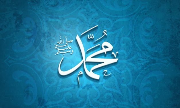 Mentir volontairement sur le Prophète ﷺ