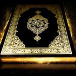 «Ils veulent éteindre par leurs bouches la lumière d'Allah»