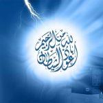 Les insufflations de Satan pour mettre le doute dans la foi du croyant